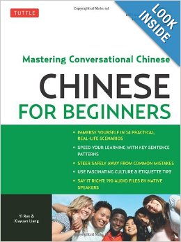 chinese for beginners cover