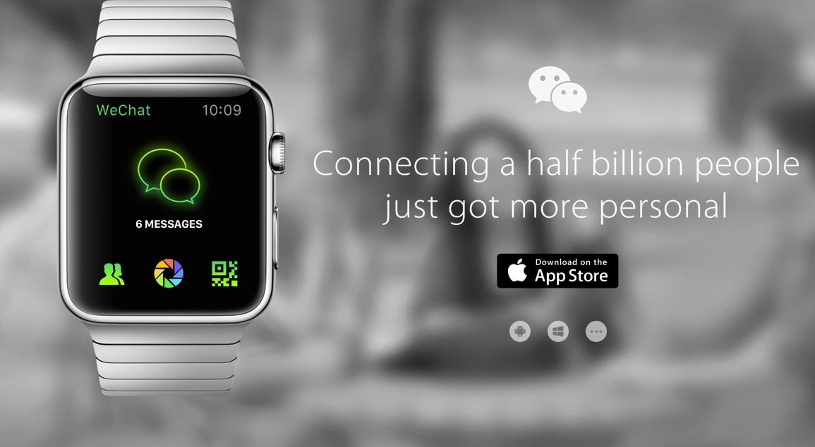 WeChat Homepage