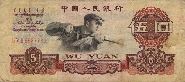china876-1960o
