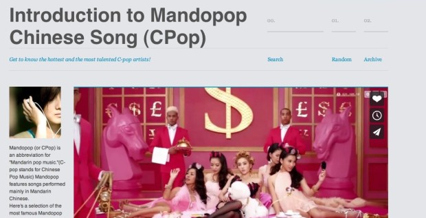intro to cpop 11