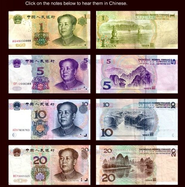 money the china guide