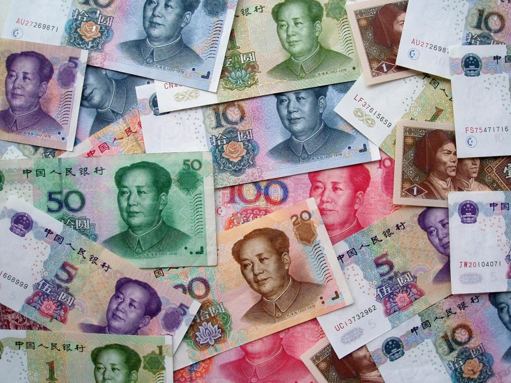 various-chinese-money-1024x768